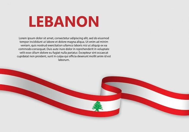 Waving flag of lebanon banner Premium Vector