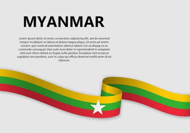 Waving flag of myanmar banner Premium Vector