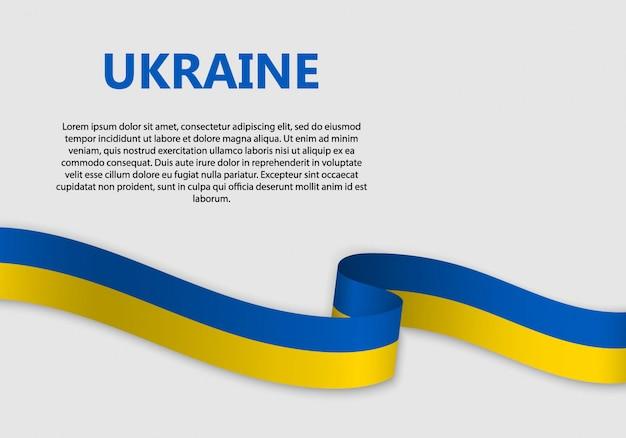 Развевающийся флаг украины баннер Premium векторы
