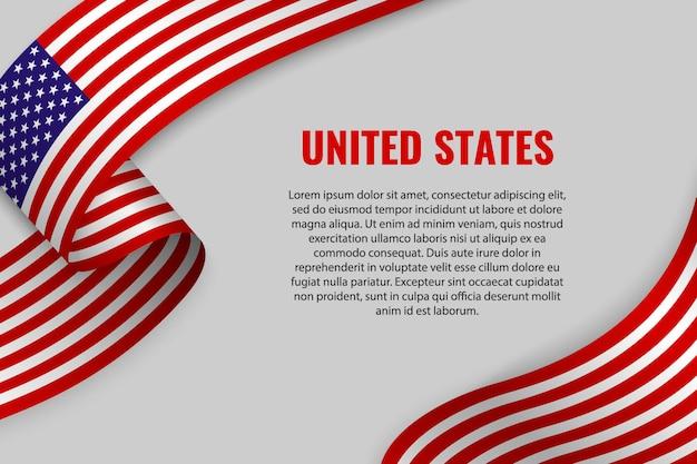アメリカ合衆国の旗とリボンやバナーを振る Premiumベクター
