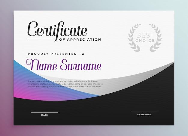 Wavy modern business certificate template design Free Vector