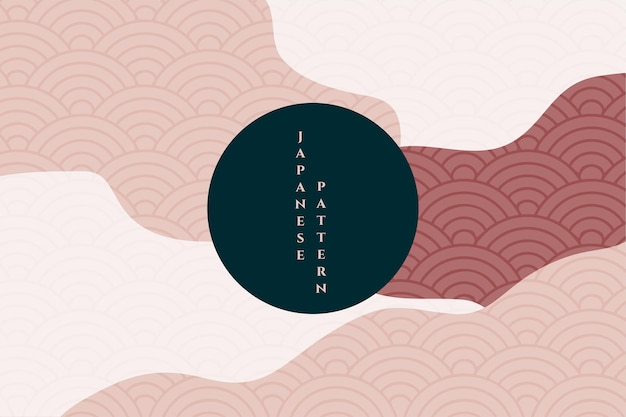 波状の幾何学的な日本の背景 無料ベクター