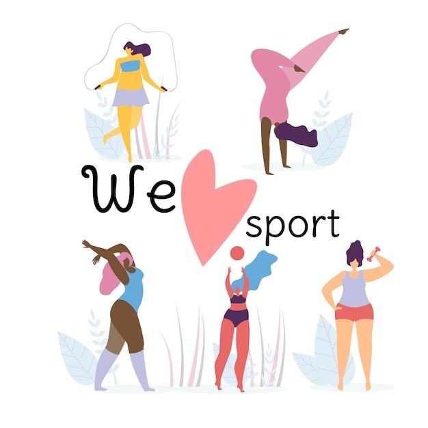 We love sport banner Premium Vector