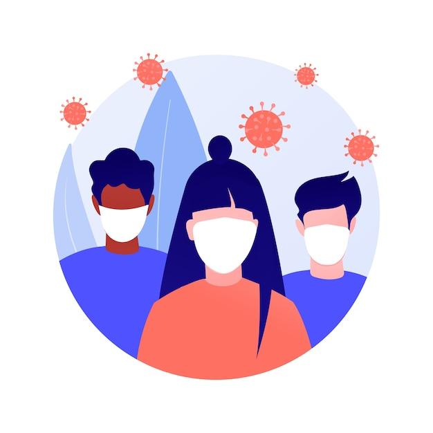マスク抽象概念ベクトルイラストを着用してください。ウイルス拡散防止策、社会的距離、曝露リスク、コロナウイルスの症状、個人の保護、感染恐怖の抽象的な比喩。 無料ベクター