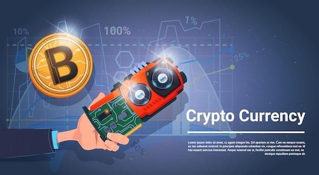 コピースペースを持つwebお金bitcoin暗号通貨コンセプトバナー Premiumベクター