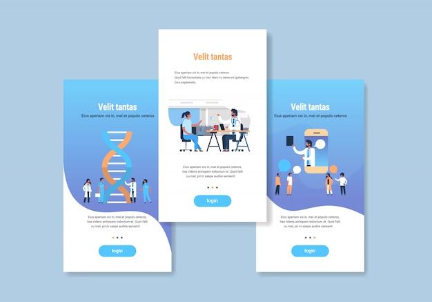 Набор шаблонов веб-дизайна медицины различные медицинские коллекции Premium векторы
