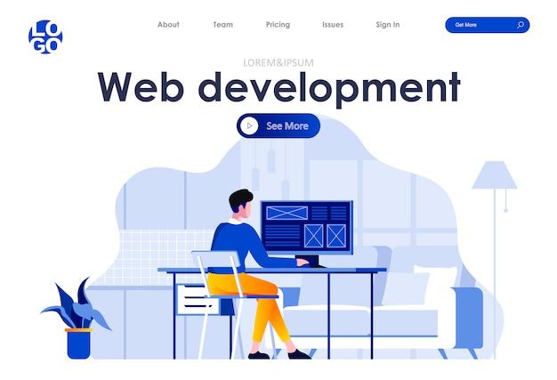 Web開発フラットランディングページwebテンプレート Premiumベクター