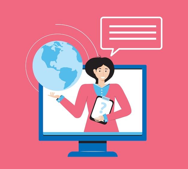 オンライン教育、トレーニング、コース、学習、ビデオチュートリアル。教師は、コンピューター上のwebアプリケーションを介してオンラインレッスンを実施します。 eラーニングバナー。家庭教育。フラットなデザインコンセプト Premiumベクター