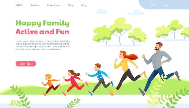 가족 실행 활동 벡터 일러스트 레이 션에 대 한 웹 페이지 디자인 템플릿. 프리미엄 벡터