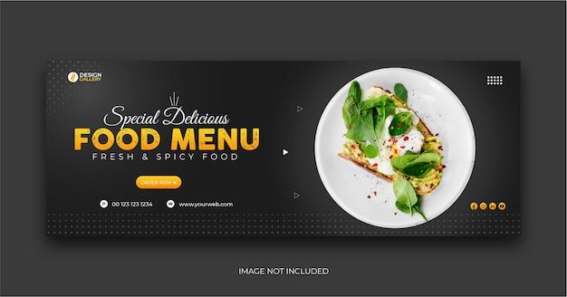 Web and social media fast food restaurant menu cover banner template Premium Vector