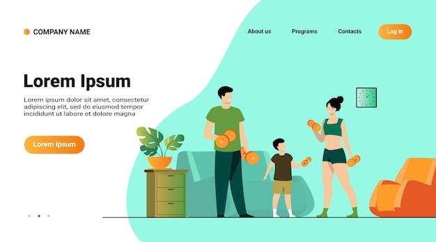 가족 스포츠 활동 개념의 일러스트와 함께 웹 템플릿 또는 방문 페이지 무료 벡터