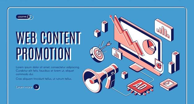 Webコンテンツソーシャルメディアプロモーションwebバナー、デジタルマーケティング、eコマース、データ分析ツール、拡声器 無料ベクター