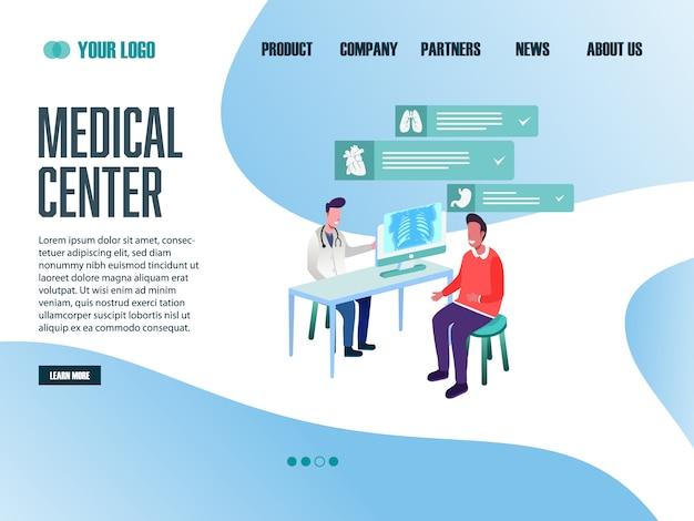 ランディングページwebテンプレート医療センター Premiumベクター