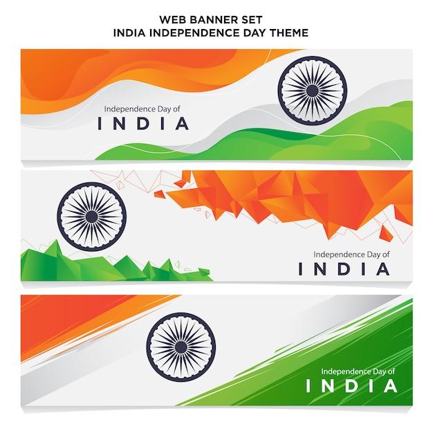インドのwebバナーを設定します。独立記念日のテーマ Premiumベクター