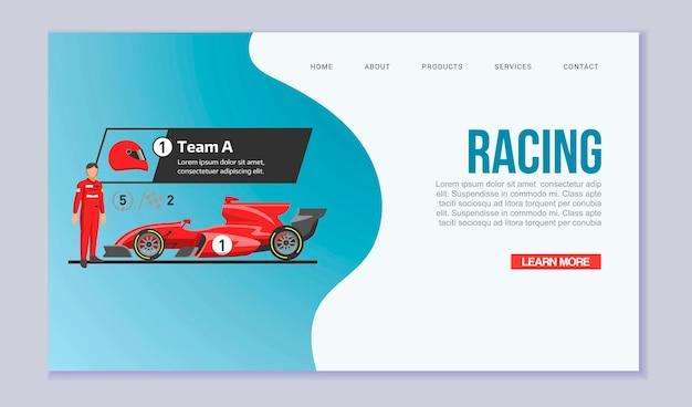 カートレーシングスピード車webテンプレートイラスト。 Premiumベクター