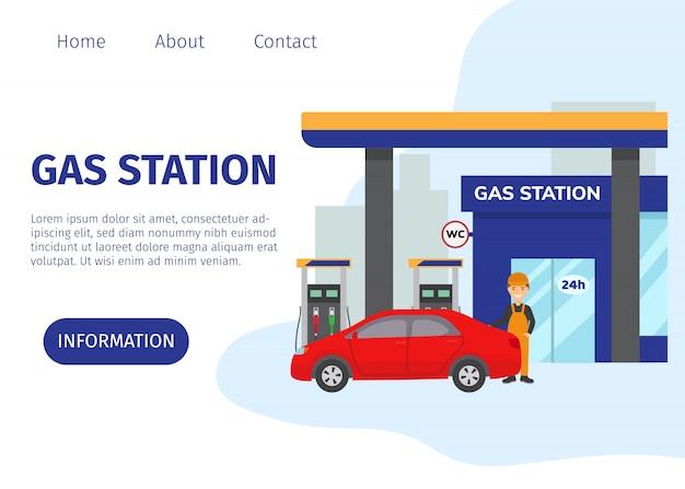ガス充填所ベクターwebサイトテンプレート。輸送燃料とベンジン関連サービスの建物、赤い車、漫画労働者のイラスト。ガソリンスタンド、ガソリンスタンド、ガソリンスタンド。 Premiumベクター