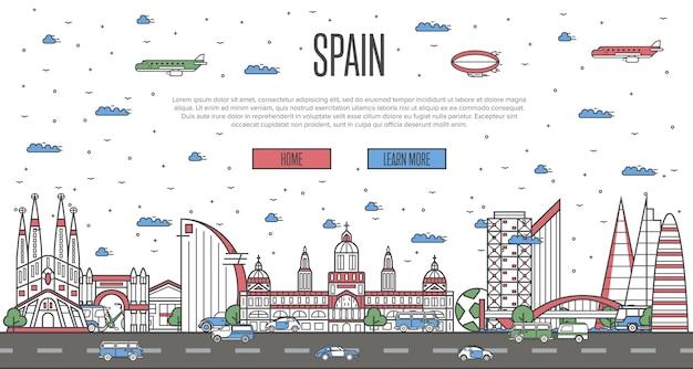 国立の有名なランドマークのwebテンプレートとバルセロナのスカイライン Premiumベクター
