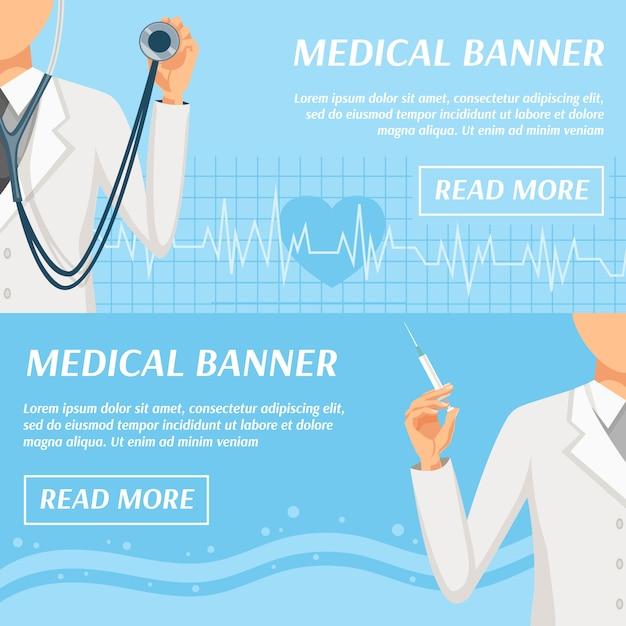 医療用水平バナーwebページのデザイン 無料ベクター