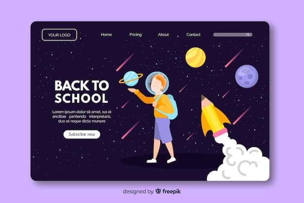 学校に戻る、ランディングページのwebテンプレート 無料ベクター