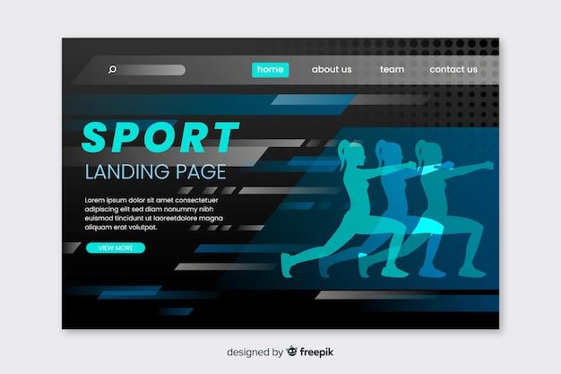 スポーツランディングページwebテンプレート 無料ベクター