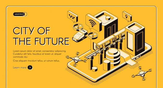 将来の都市市民等尺性ベクターwebバナー、ランディングページテンプレートのスマートテクノロジー。 無料ベクター