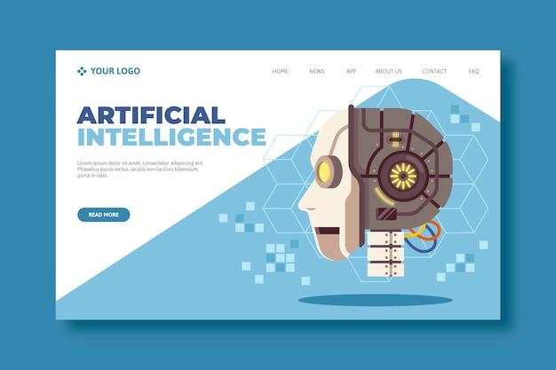 Webサイトの人工知能のランディングページのデザイン 無料ベクター