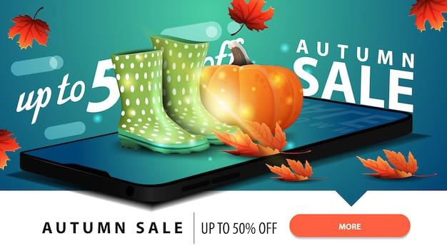 秋のセール、スマートフォンとモダンな割引webバナー Premiumベクター