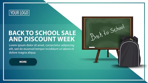 学校販売と割引週間、割引webバナーのテンプレートに戻る Premiumベクター