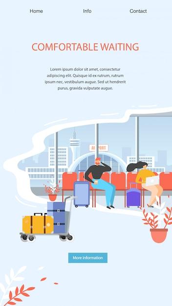 空港快適待合室付きランディングページwebテンプレート Premiumベクター