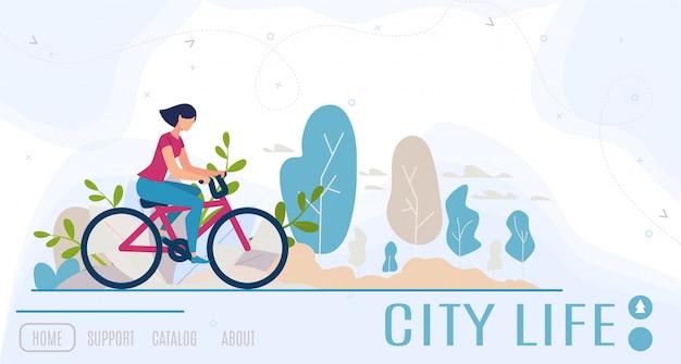 近代都市の女性生活フラットwebバナー Premiumベクター