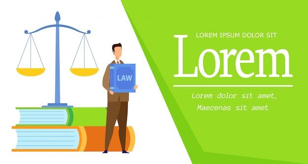 法科学学位webバナーベクトルテンプレート Premiumベクター