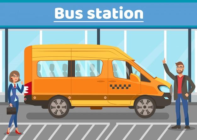 市内バス停フラットweb Premiumベクター