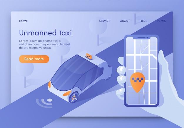 無人タクシー、自律輸送、車のランディングページwebテンプレート Premiumベクター