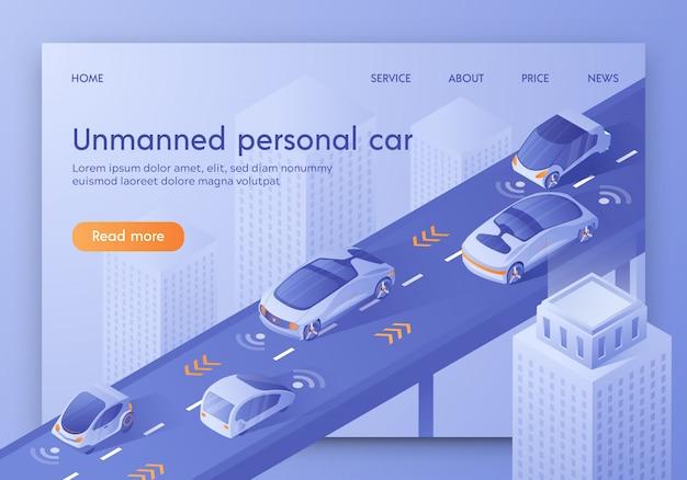 将来の技術のランディングページwebテンプレート Premiumベクター