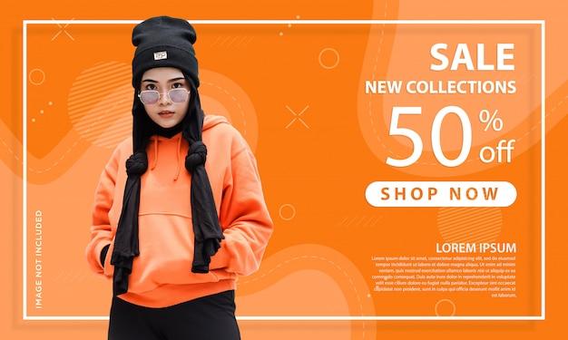 オレンジ色の特別オファー販売webバナーテンプレートの抽象的な形 Premiumベクター