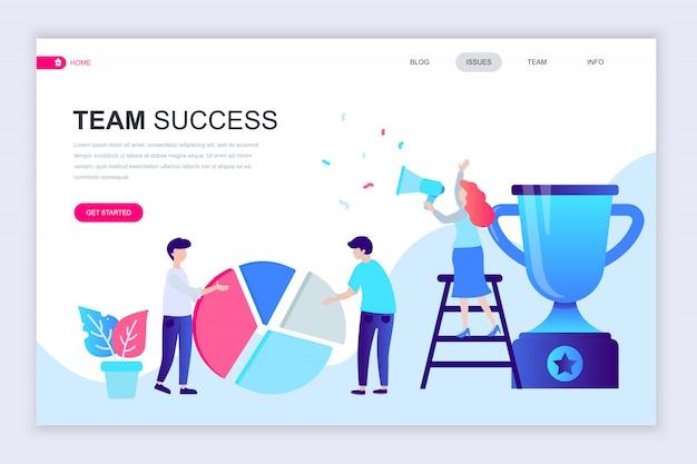 チーム成功の現代フラットなwebページデザインテンプレート Premiumベクター