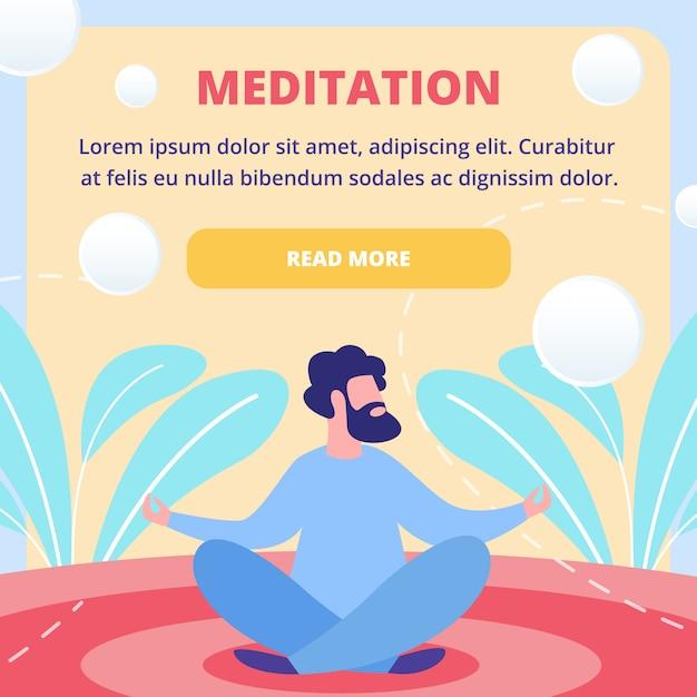 瞑想コースフラットwebページテンプレート Premiumベクター