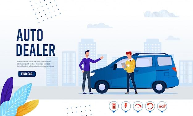 Webpage banner advertising modern dealer service Premium Vector