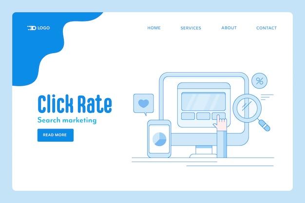 ウェブサイトのクリック率の概念テンプレート Premiumベクター