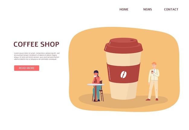 テイクアウトのコーヒーショップのウェブサイトまたはランディングページテンプレート Premiumベクター