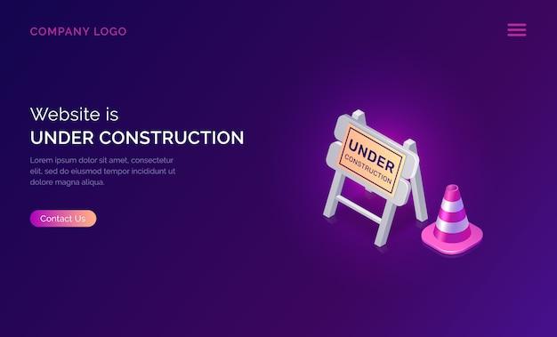Сайт находится в стадии разработки, ошибка ремонтных работ Бесплатные векторы