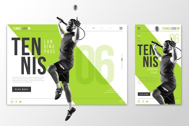 テニスのwebtemplateランディングページ 無料ベクター