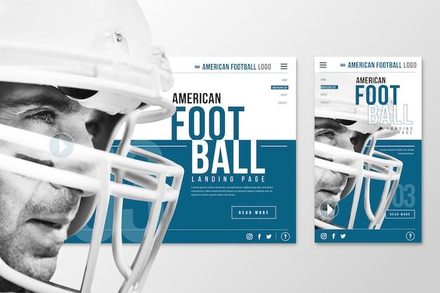 サッカーのwebtemplateランディングページ 無料ベクター