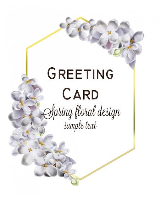 Wedding card with spring hydrangea flowers Premium Vector