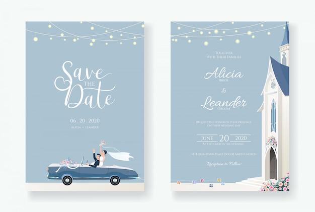 Шаблон приглашения свадебные карточки. после церковной церемонии образ. Premium векторы