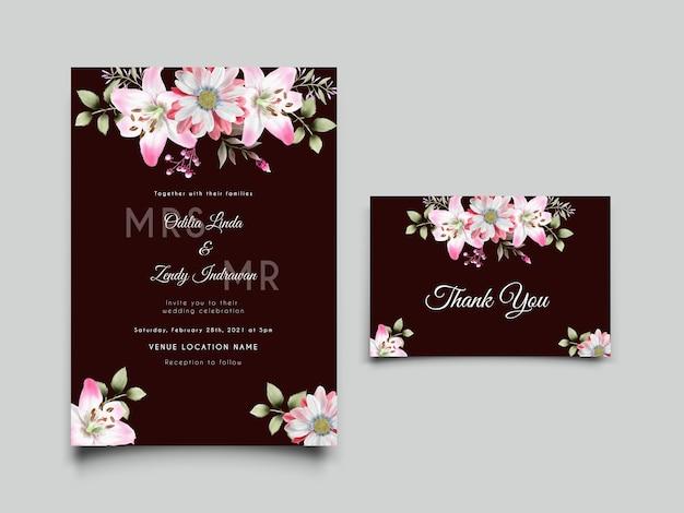 柔らかいピンクのユリと結婚式の招待カードのテンプレート Premiumベクター