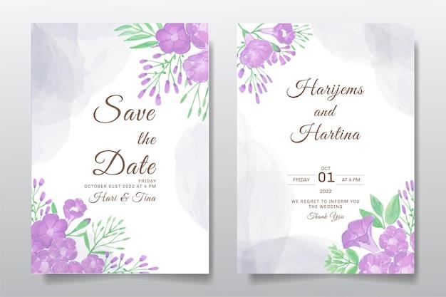 수채화 꽃 또는 잎 디자인 결혼식 초대 인사말 카드 프리미엄 벡터
