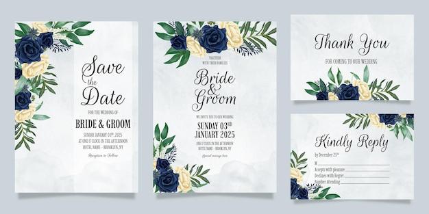 먼지가 수채화 꽃 구성 결혼식 초대장 서식 파일 프리미엄 벡터