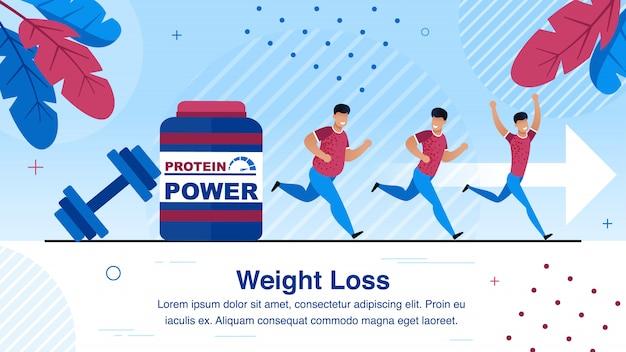 減量、健康的なライフスタイルフラットベクトルバナー Premiumベクター