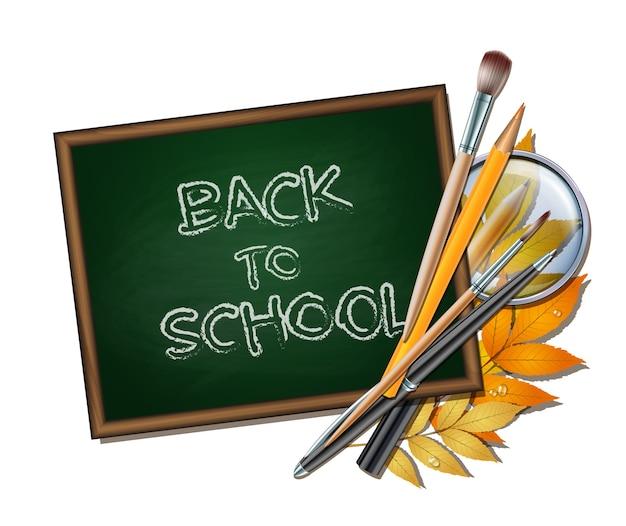学校の背景へようこそ。学校のアイテムと要素。秋の葉、ペン、鉛筆、ブラシ、白い背景の上の虫眼鏡を持つ木造の緑の黒板。 Premiumベクター